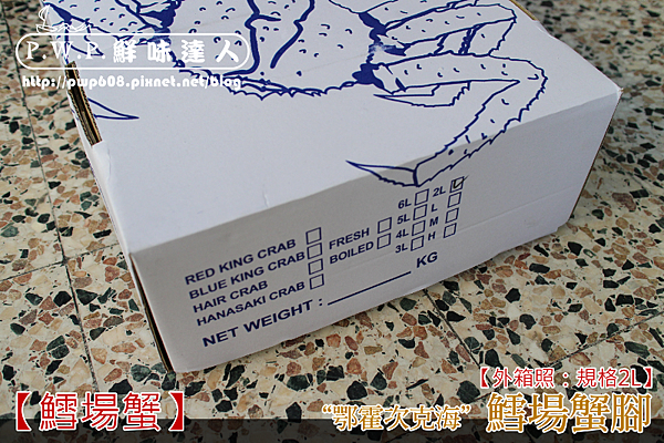 2L生帝蟹 (2).png