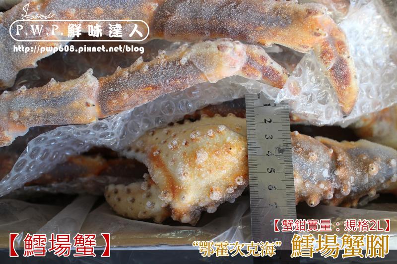 2L生帝蟹 (4).png