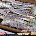 6L生帝蟹 (4).png