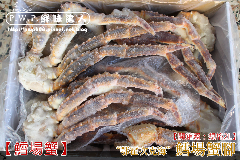 2L生帝蟹 (5).png