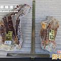 生帝蟹比較 (3).png