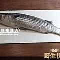 野生烏魚 (1B) II.jpg