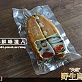 冷凍烏魚子 (5B).jpg