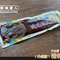 蒲燒鰻魚 (2B).jpg