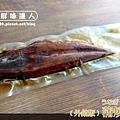 透明鰻 (2B).jpg
