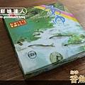 香魚 (6B).jpg