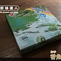 香魚 (2B).jpg