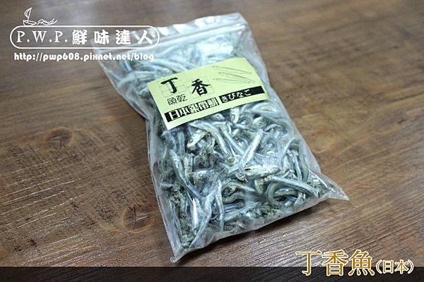 丁香魚乾 (2B).jpg