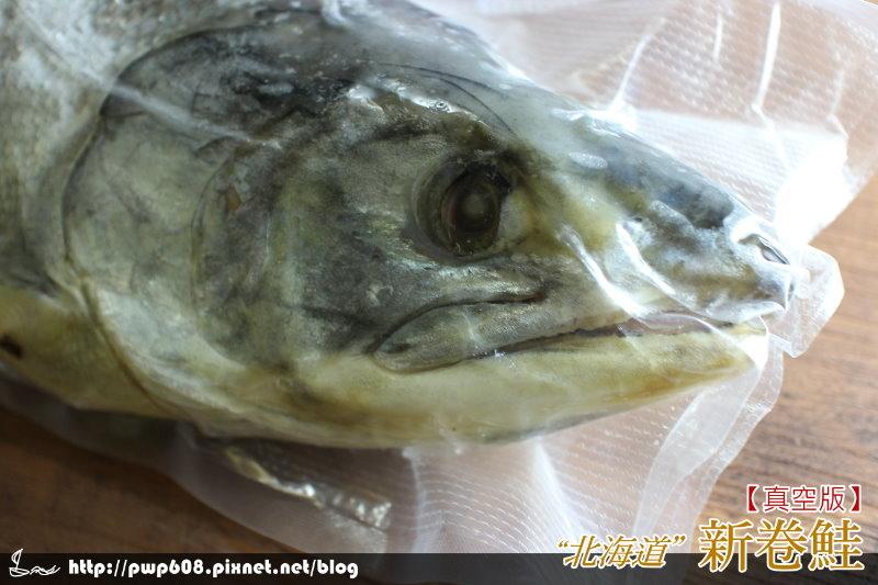 北海道塩鮭 (4B).jpg
