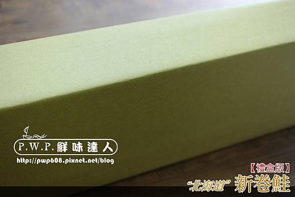 北海道塩鮭 (6B).jpg