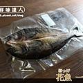 花(鲫)魚一夜干 (5B).jpg
