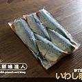 三文魚明太 (2B).jpg