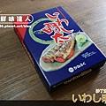 三文魚明太 (5B).jpg
