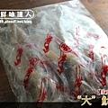 大魷魚串 (1B).jpg