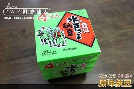 納豆-水戶 (2B).jpg