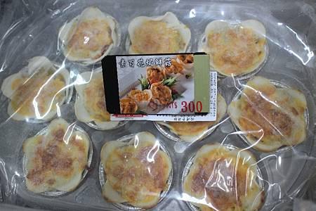 素百花鮮菇焗烤.jpg