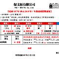 107新年假期公告.png