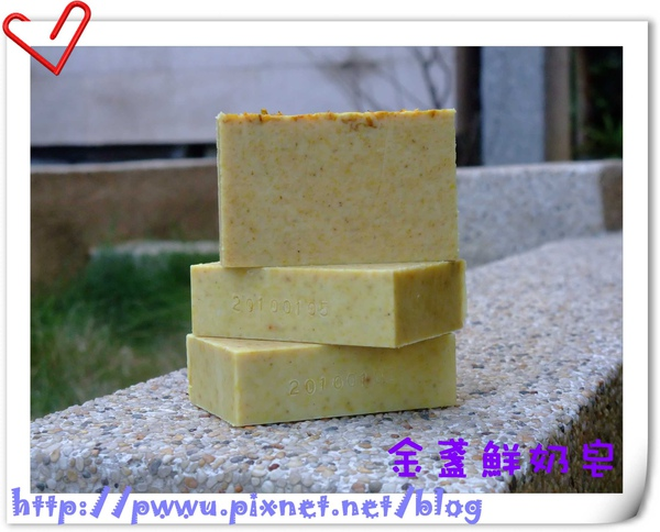 金盞鮮奶皂.jpg
