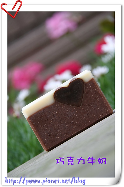 巧克力牛奶皂.jpg