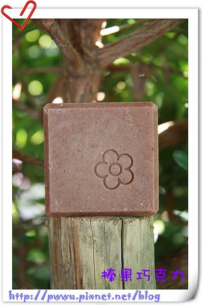 榛果巧克力皂.jpg