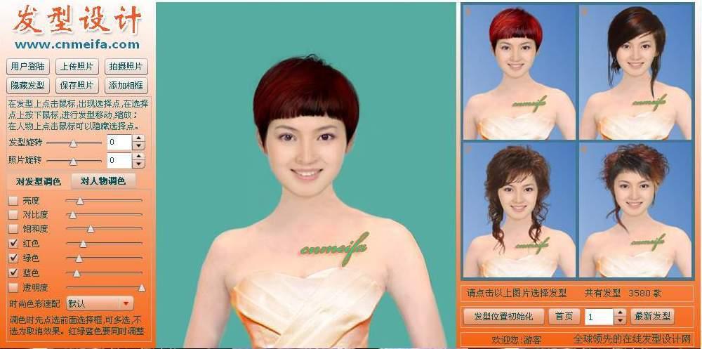 髮型設計.JPG