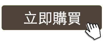 任天堂NS Switch 薩爾達傳說 織夢島 中文版 推薦 快速到貨 織夢島林克鑰匙圈