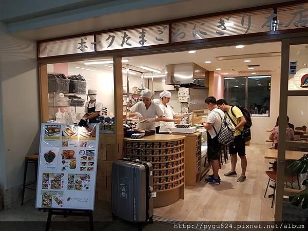 爸爸去哪兒沖繩行_170826_0052.jpg