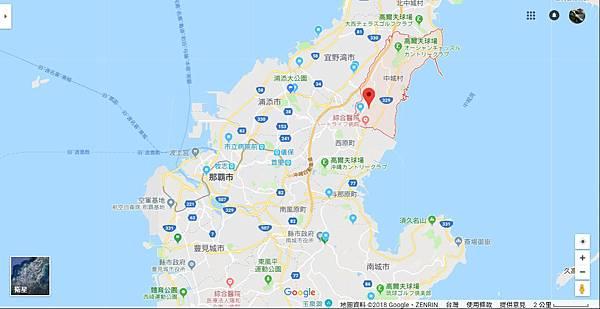 中城村.jpg
