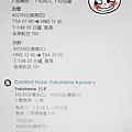 富樂夢 畫展&出國比賽_180429_0017.jpg
