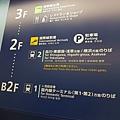 Day 2 回台灣_180430_0010.jpg