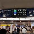 Day 2 回台灣_180430_0012.jpg