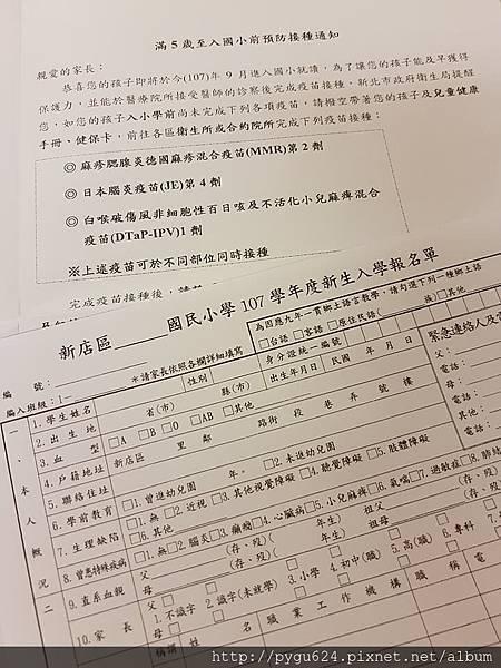入學2.jpg