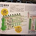 Day 2山下公園&冰川丸郵輪博物館_180430_0018.jpg