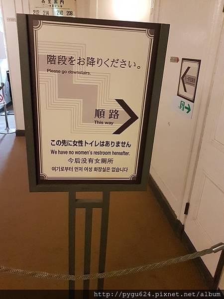 Day 2山下公園&冰川丸郵輪博物館_180430_0020.jpg