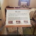 Day 2山下公園&冰川丸郵輪博物館_180430_0048.jpg