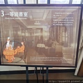 Day 2山下公園&冰川丸郵輪博物館_180430_0062.jpg