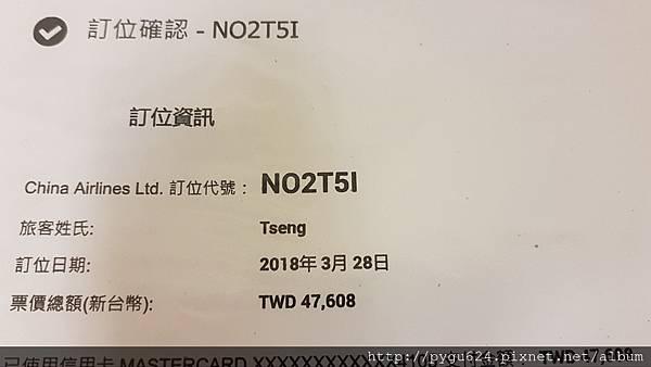 20181021-24沖繩行_181020_0004.jpg