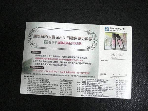 DSC05815.JPG