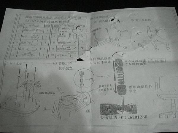 DSC06793.JPG