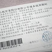DSC07189