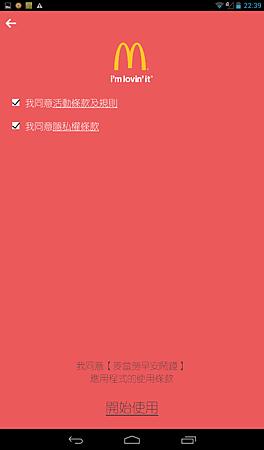 Screenshot_2014-04-29-22-39-43.png