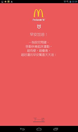 Screenshot_2014-04-29-22-39-33.png