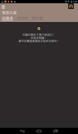 Screenshot_2014-04-30-00-48-18.png