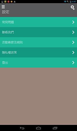 Screenshot_2014-04-30-00-47-58.png