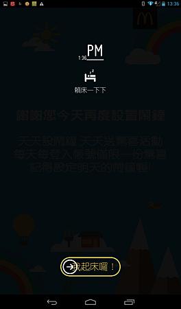 Screenshot_2014-04-30-13-36-22.png