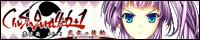 banner_200x40_kuranosuke.jpg