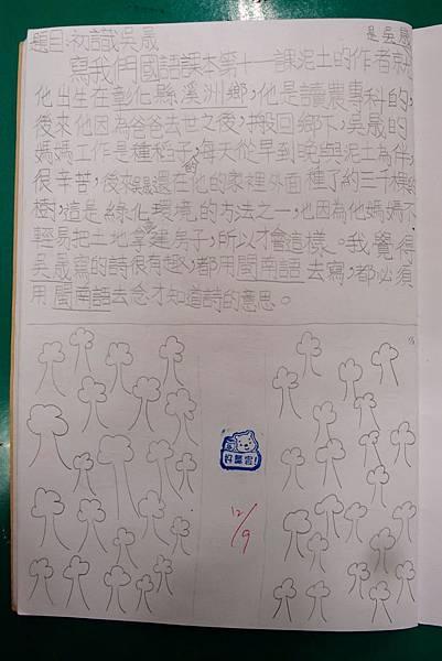PC090260.JPG