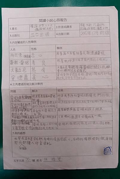 P4060309.JPG