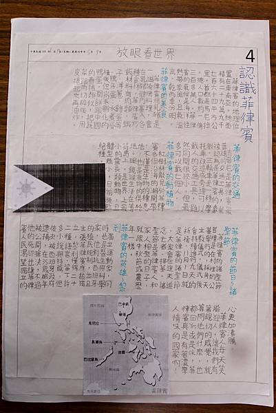 P6150501.JPG