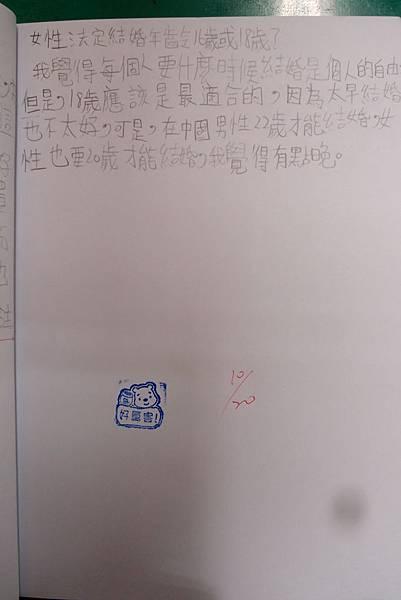 PA200623.jpg